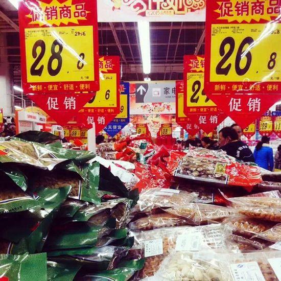 supermarket Enjoying Life