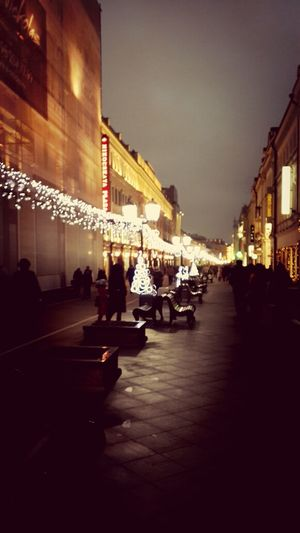 Moscow Redsquare Winter Lights