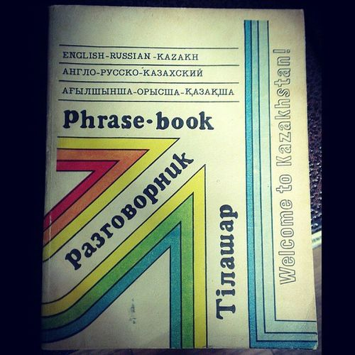 Old school Kazakh phrase book seen today. Borat would be proud! ;-) Kazakhstan Book EyeEm Best Edits EyeEm Best Shots