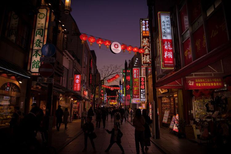 Chinatown EyeEm