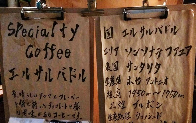 西船橋 ひみつ の コーヒースタンド Kakuyacoffeestand