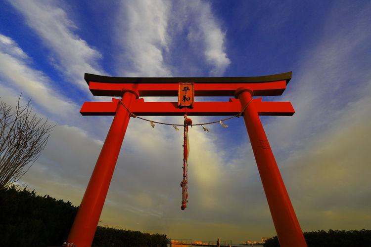 Japan Photography Tadaa Community Hello World Canonphotography Canon_photos Peace TORII Red Architecture Cloud - Sky Religion Sky Travel Destinations Outdoors Colour Your Horizn