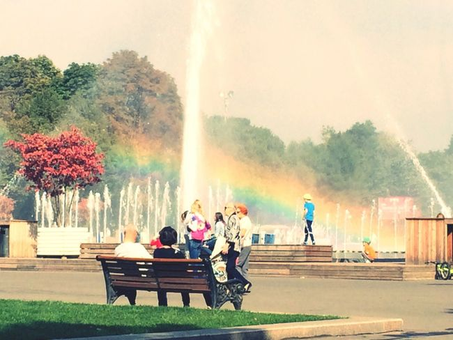 Rainbow Fountain Gorkypark Moscow