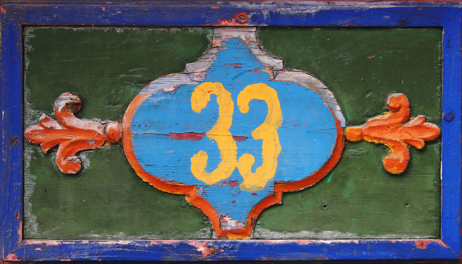 33 sign 33 Art Art And Craft Blue Colorful Creativity Day Door Human Representation Multi Colored Outdoors Representation Sign Vibrant Color Yellow