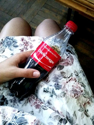 Coca Cola Alexandra