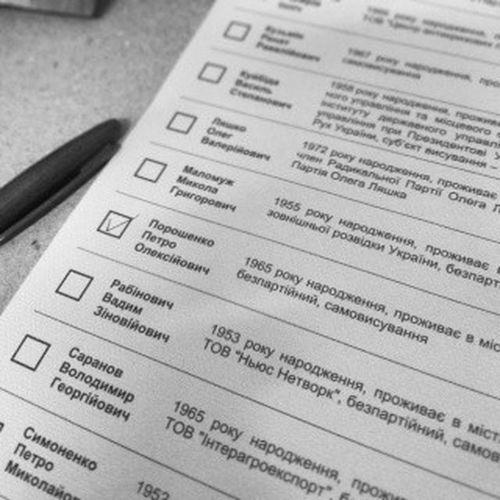 З великою надією віддав свій голос. Слава Україні! вибори2014 Elect_ua