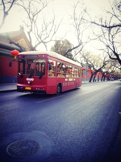 cold !Hello World Relaxing Taking Photos Good Morning Bus Old-fashioned Beijing Forbidden City