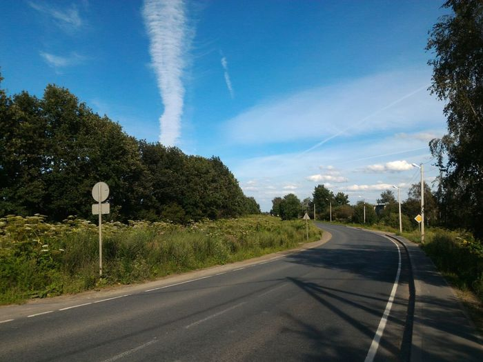 Outdoor Photography Countryside Countryside Road Asphalt Road Road Turn Exploring Surroundings Bicycle Adventures Blue Sky Sky And Trees Road And Trees Blue Sky Green Grass Blue And Green Russian Nature Russian Country Showcase July