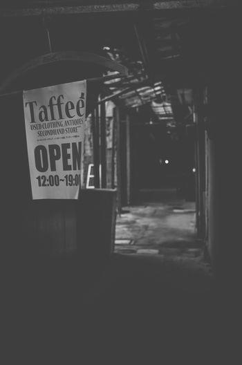 alley Black & White Miyazaki, Japan Black And White Black And White Collection  Black And White Photography Black&white Blackandwhite Blackandwhite Photography Blackandwhitephotography No People