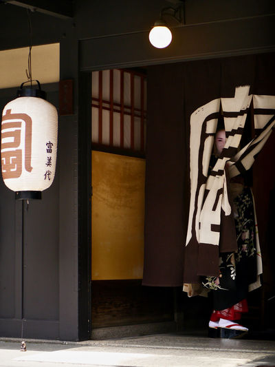 """Hassaku( 八朔 ) Service shot Funny Moments : Ochaya """"TOMIYO"""" in Maiko. August 2017 Chochin Entrance Gate Gion In Kyoto Lantern Maiko Noren Snap a Stranger Snapshots Of Life Walking Around Taking Pictures Famous Place Girl Portrait Hanging Illuminated Japanese Architecture Kimono Girl Kyoto Street Photography Streetphoto_color Woman In Red お茶屋 / 1, August 2017 Travel Destinations Panasonic Lumix GX1 LEICA DG NOCTICRON 42.5mm/F1.2 ASPH 85mm handheld de Good Night"""