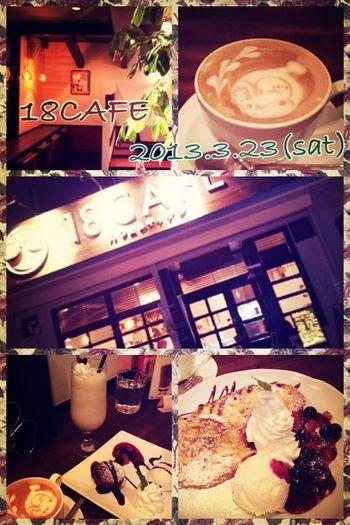 18カフェ