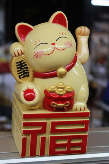Cat Chinese Good Good Times Greeting Chinese Cat Greetings Mood Welcome