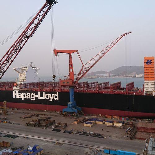 Qingdao Ship