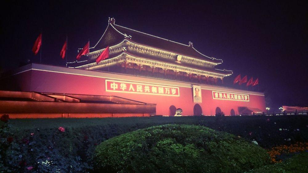 Night,Tian Anmen light … Hello World