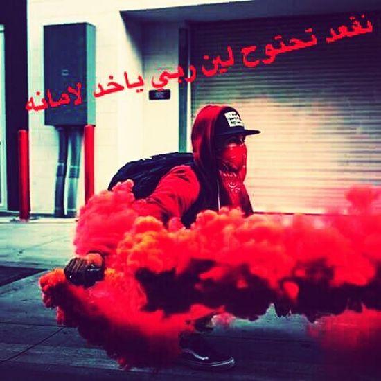 ليبيا طرابلس Football Best Team Ever