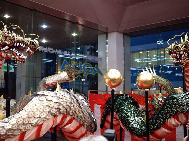 Niwa mise 2014 : Goto machi, Nagasaki City 和華蘭(Nagasaki Culture) 華 ( Chinese ) Dragon Variable Angle 長崎市五嶋町
