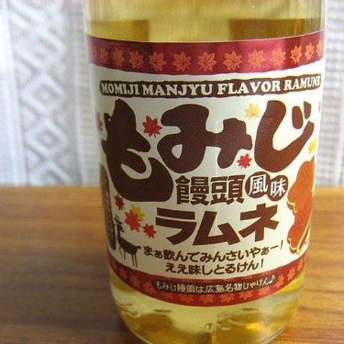 【宣伝】もみじ饅頭風味ラムネ!!! 広島県内のSAとAmazonで発売中www よろしくお願いしますm(_兄_)m m(_弟_)m m(_妹_)m ※あくまでも、風味ですwww 【まぁ飲んでみんさいやぁー!ええ味しとるけん!】広島 もみじ饅頭 SA ラムネ Amazon 히로시마 휴게소 주스 Hiroshima MomijiManju juice