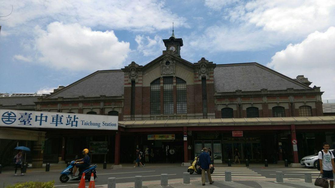 回家。Taking Photos Train Station Taichung, Taiwan Hello World Photography Enjoying Life Go Home Enjoying The View Sky And Clouds Building