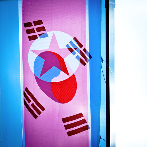 ASIA Corea Day Democracy Dictatorship Different Dispute Double Exposure Enemies Enmity Flag Flags National Flag Nations Neighborhood No People North Korea Outdoors Politics And Government South Korea Suspense