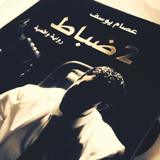 Special Moments Reading Books Passion Now reading 2 Zobat for Essam Youssef ♥