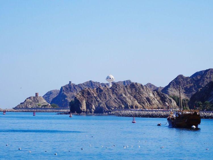 Port Ship Censer Oman The Adventure Handbook
