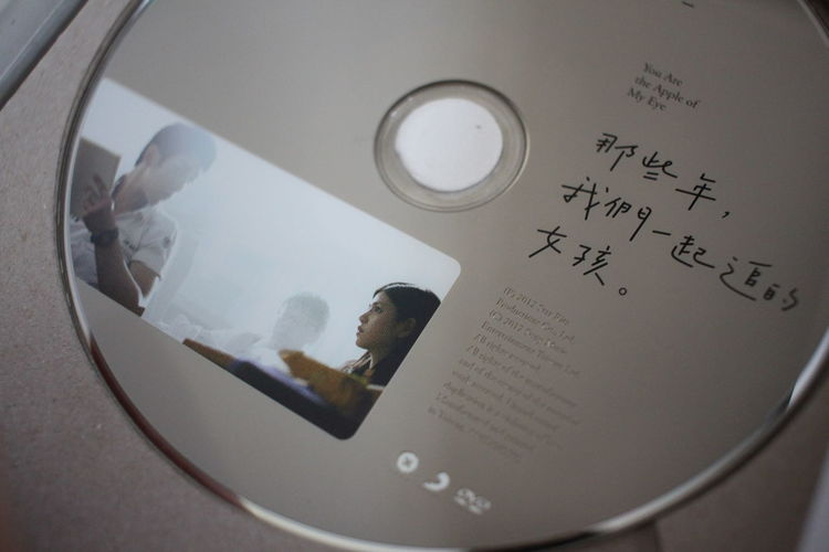 Asian  Asian Culture DVD MOVIE Movie Time Movies Taiwan Taiwan Movie Taiwanese Asian Movie Close-up Communication Day Dvds Indoors  Movıe