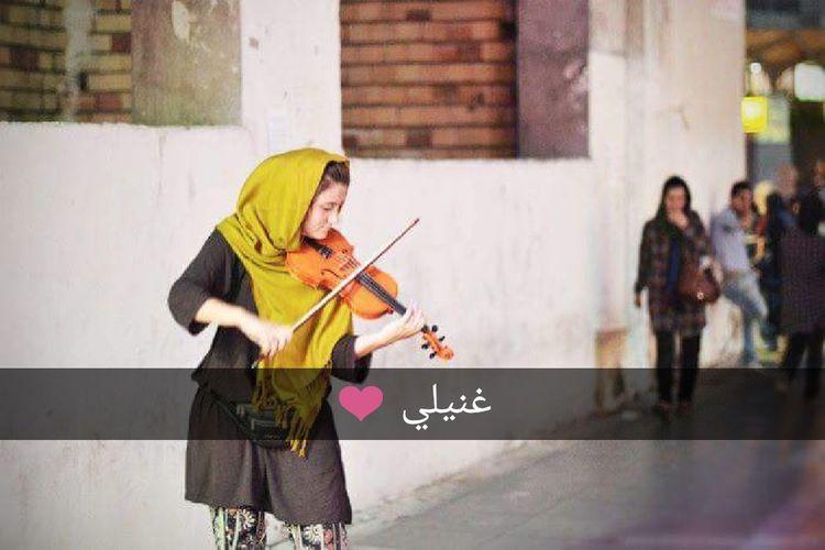 @girl @love  @paris Artist Music Musical Instrument Musician Playing Violin Women