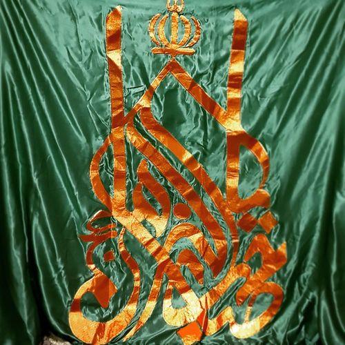 . از معجزات سفر های یهویی پرچم گنبد مسجد جمکران . . پرچم امانت بود که برسه مسجد کوفه . پ ن: تصور نکنید رفتم بالا گنبد علم