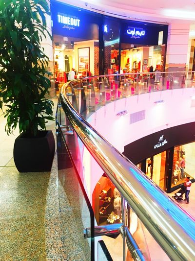 Good Morning All Nice Day Qatar Azdan_mall IPhone 6s Pictures
