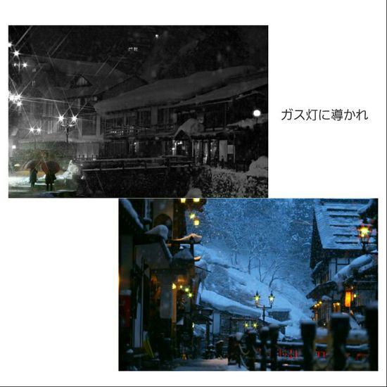 銀山温泉 YAMAGATA Japan Winter Snow Day Light And Shadow EyeEm Nature Lover Night Lights Nightphotography