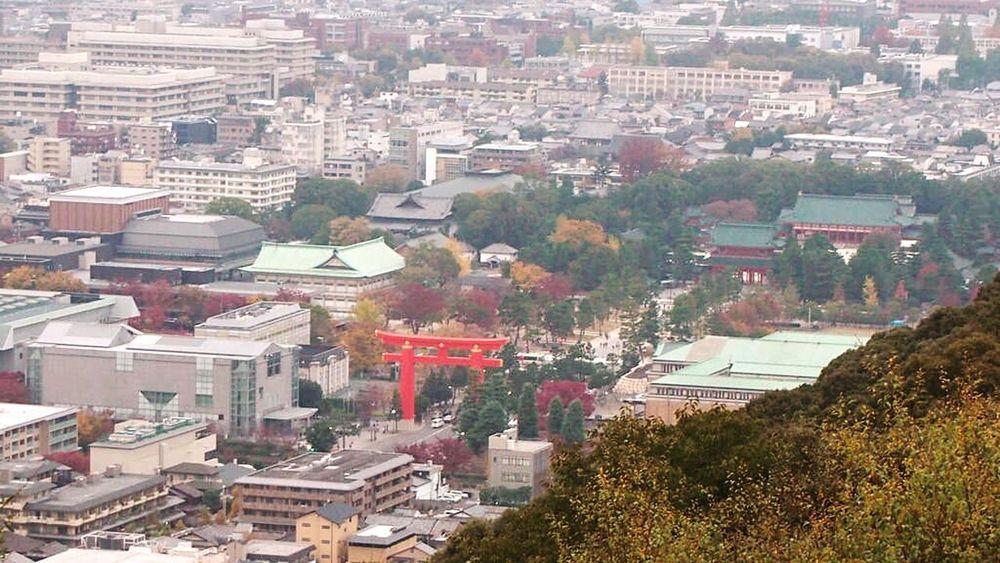将軍塚から洛中を見下ろす。素晴らしい景色。 Relaxing Kyoto 京都 Japan Blue Sky Japan Photography Enjoying Life