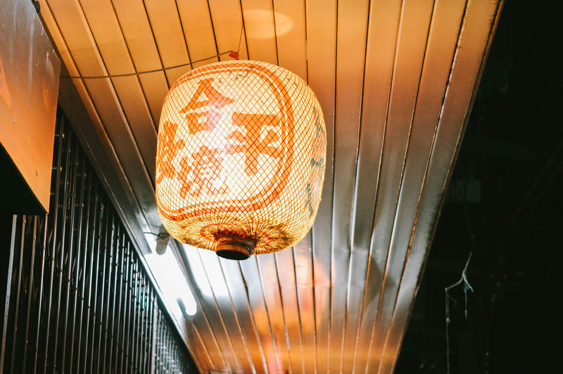 Illuminated Indoors  Lighting Equipment Low Angle View Hanging Close-up Glowing Orange Color Electricity  Electric Light Light Day Technology Chinese Lantern Decoration Backgrounds