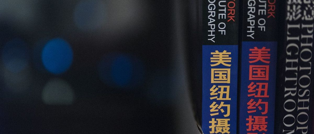 Nikon D750 28-70mm Shanghai China Lowlight Nikonphotography Night Taking Photos 睡前发张图 会有没有没睡的 哈哈哈 Hahaha 睡觉了 😚