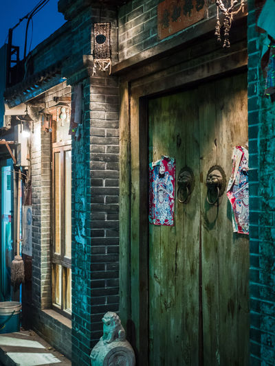 China Beauty China Photos Low Light Old Town Rural Wood Abandoned Architecture Building Exterior Built Structure China Door No People Old Door Outdoors Rural Scene