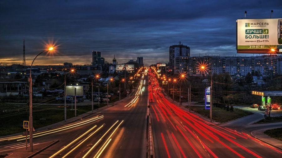 ул. Ватутина.время спешить домой. Streetphotography Night Lights Clouds And Sky Sunset