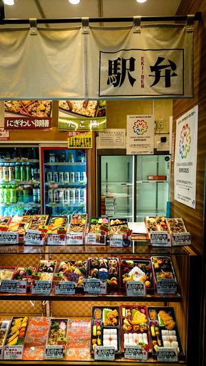 Railways Lunch Box Set Food Railwaystation LunchBoxSet Store Retail  Choice Variation For Sale Prepared Food Store Window Shop