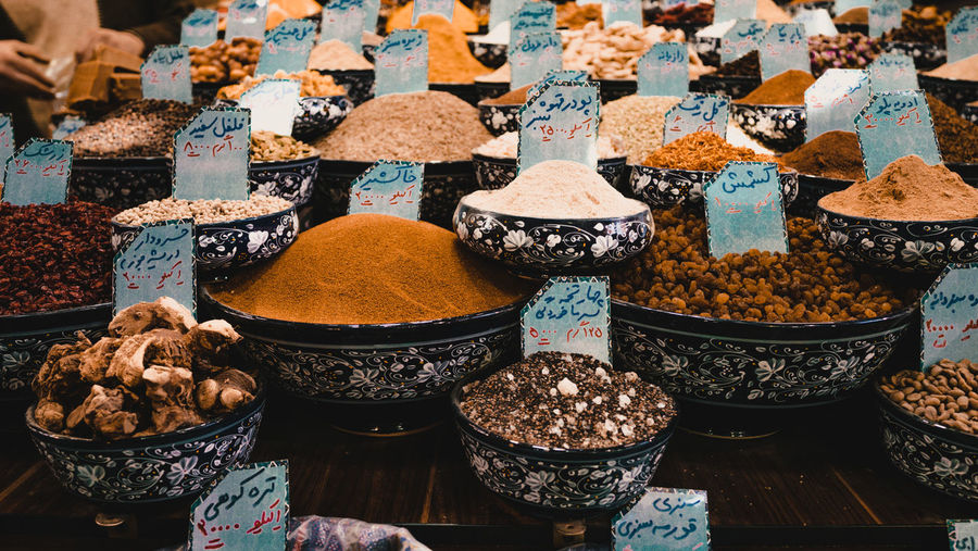 Spices in Vakil Bazaar Exploring Food And Drink Travel Traveling Consumerism Food Iran Market Spice Still Life Travel Destinations