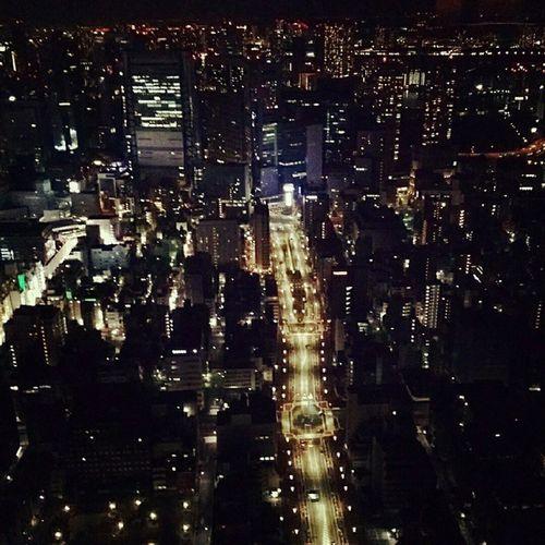 Andaz Tokyo Japan Rooftop bar night lights