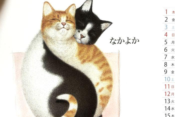 Calender 父の友人の絵描きさんの カレンダー Cats