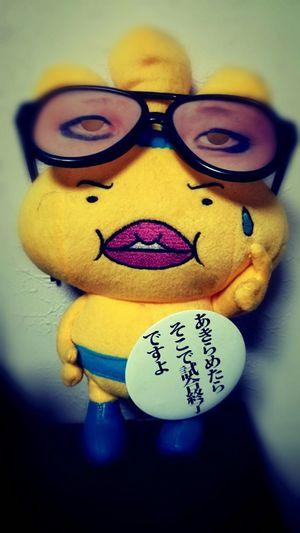 Japaneseanime Verygood Oden Myfriend