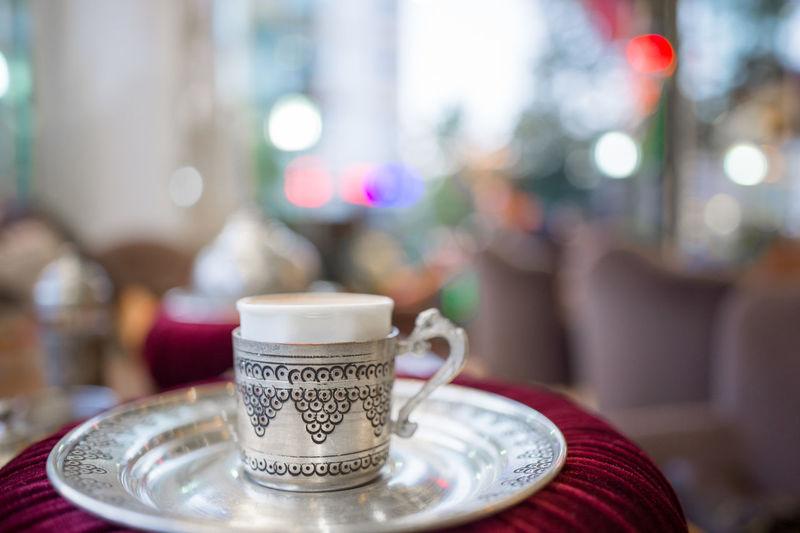 Close-Up Of Turkish Coffee