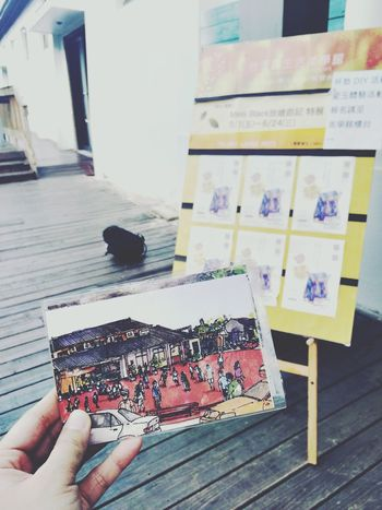 IPhoneography Taiwan
