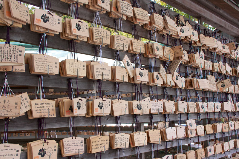 Shinto Shrine Abundance Architecture Arrangement Backgrounds Built Structure Close-up Communication Day Focus On Foreground Full Frame Hanging In A Row Large Group Of Objects No People Outdoors Prayers Repetition Stack Temple Text Wood Wood - Material