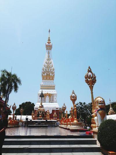พระธาตุพนม City