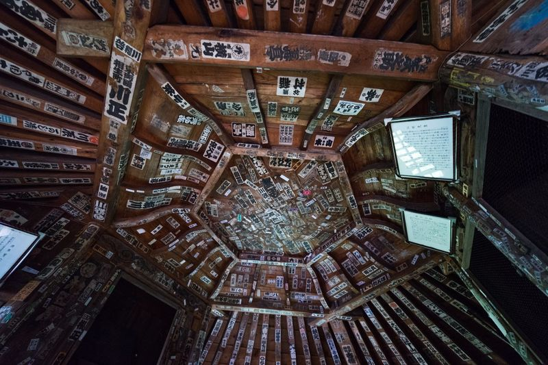 Sazae-do in Mt.Iimori. FUKUSHIMA-JAPAN FUKUSHIMA Japan Photography Japan Built Structure Pattern Indoors  Architecture Ceiling Low Angle View No People Backgrounds Full Frame Day Art And Craft Building Travel Destinations Design Wood - Material Directly Below Metal Lighting Equipment Architecture And Art Ornate