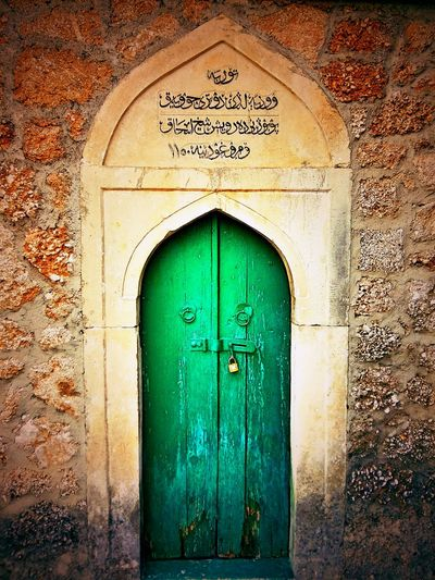 Koski Mehmed Pashina Mosque Wooden Door Mostar ♥ Bosnia And Herzegovina