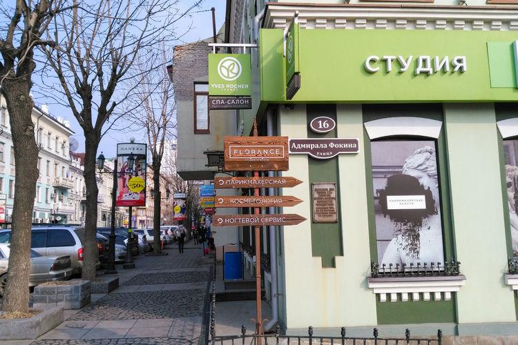 City Neon Text