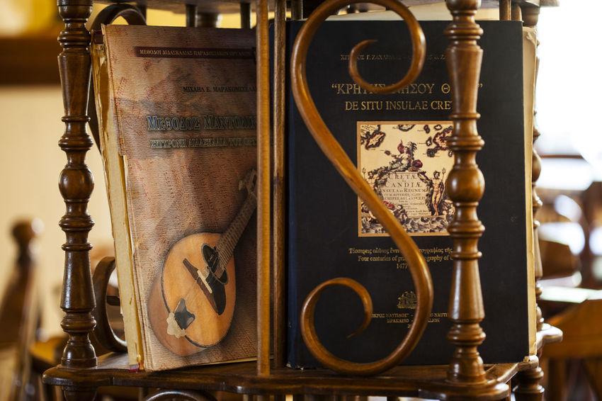 Books Bookshelf Old-fashioned Wood Decoration Interior Shelf Wood - Material