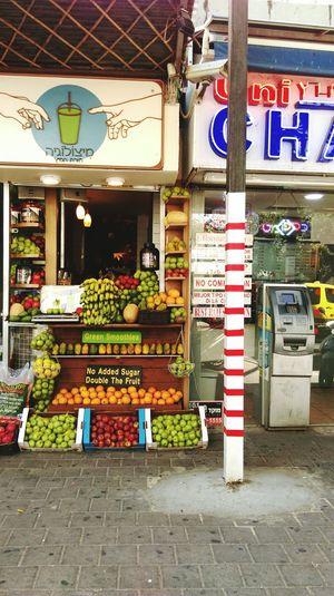 Tel Aviv Tel Aviv Streets Tel Aviv Street In Hot Daytime Smoothie Fresh Juice Fresh Juices Fruits