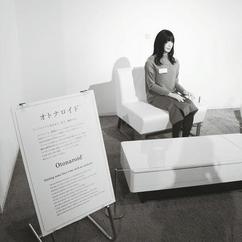 Close Up Technology Android Otonaroid Mori Technology Future Ai Human Revolution Japan Tokyo Miraikan